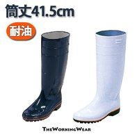 筒丈41.5cmのロング丈耐油長靴です。 耐滑性に優れたアウトソールと衝撃を吸収するミッドソソールの...