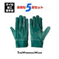 使い始めから柔らかく水洗いもできる革手袋 ハード作業からアウトドア、レジャーまで用途多彩に活用できま...