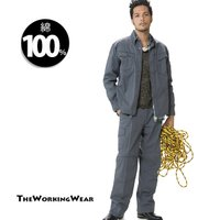 強靭でスタイリッシュな綿100%作業服です。 長袖シャツ×カーゴパンツ アーバングレーの上下セット ...