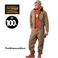 綿100%素材の中綿入り防寒ブルゾン×防寒パンツの上下セット 大きいサイズもお値段そのままでお求めい...