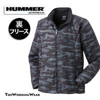 人気のHUMMERシリーズから迷彩カラーの裏フリースジャケット登場 軽い着心地の快適作業防寒 大きい...
