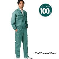 売れ筋のポリエステル100% 作業服の決定版 3L/100cmまでのサイズ展開  長袖ブルゾンとカー...