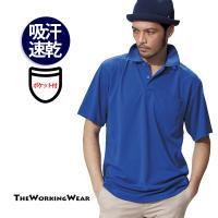 吸汗速乾の半袖ポロシャツはハニカムメッシュで軽やかな着心地  大きいサイズもお選びいただけます。  ...