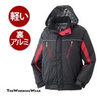 裏アルミで段違いの暖かさ中綿入り防寒ジャケット  作業にカジュアルにスポーツに多彩な用途で人気です。...