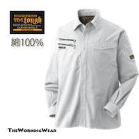 強靭でスタイリッシュなワークウェア 綿100%の人気シリーズ 春夏用長袖シャツ  ■綿製品について ...