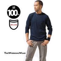 リーズナブルなインナーシャツは胸ポケット付作業服インナー 大きいサイズもお値段そのまま 長袖Tシャツ...