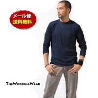 リーズナブルなインナーシャツは胸ポケット付作業服長袖Tシャツ 大きいサイズもお値段そのまま 【メール...