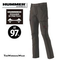 人気のHUMMERシリーズのスタイリッシュ作業服です。 ストレッチの効いた綿素材+立体裁断のカーゴパ...