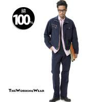 強靭でスタイリッシュな綿100%作業服 人気シリーズの長袖ブルゾンとカーゴパンツ ネイビーの上下セッ...