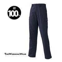 人気シリーズの綿100%スタイリッシュ作業服です。カーゴパンツのみ  【綿製品についてご注意】  ・...