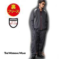 着心地のよい作業服なら作業服専門店【The Working Wear】 肌触りの良い裏フリースの軽防...