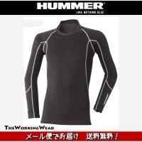冬の定番となった発熱インナーにHUMMERシリーズが登場! 柔らかいコンプレッションは肌触り抜群です...