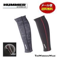HUMMERシリーズのヒートレッグガード 肌触りのよい裏起毛発熱素材 着脱がらくで冬に重宝な優れもの...