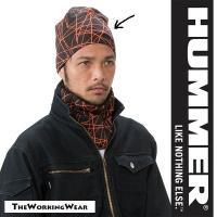 HUMMERシリーズの発熱防風キャップ  裏フリースで柔らかい肌触り リバーシブル仕様で柄/無地の2...