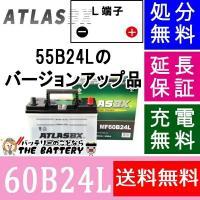 ※当商品は、「AT60B24L」にバージョンアップしモデルチェンジしておりす。 到着商品は「AT60...