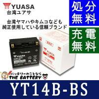 【送料600円から】互換: ◆ GS: GT14B-4