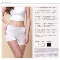 素材:シルク 100% 産地:中国 素材は、シルクなので、汗を吸い取り、いつもさらさら感があり、滑ら...