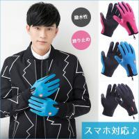 素材:ネオプレン、ポリエステル    ファッション性だけでは満足できない方にお勧めの手袋です。  生...