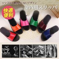 素材:PUレザー 靴底:牛筋  シンプルで飽きのこないデザインになっています。  履き心地も良く履い...