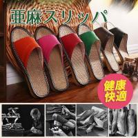 素材:マイクロファイバー革+亜麻 靴底:牛筋  純天然の麻、柔らかくて快適、透気性がいい、足の汗と臭...