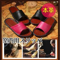 アッパー:マイクロファイバー革 インソール:牛革 靴底:牛筋   シンプルで飽きのこないデザインにな...