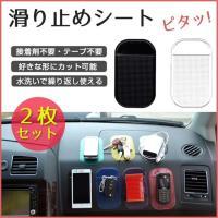 サイズ(約):縦7.5cm 横13.5cm 厚さ0.2cm  ● iPhoneなどのスマートフォン、...