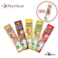 クリックポスト全国送料無料 牛乳がおいしくなるストロー フェルフォルディ クイックミルク 選べる5種セット