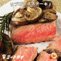 大きくて、肉厚な骨無リブアイステーキ(リブロース)。オーストラリアではキューブロールと呼ばれる牛の部...