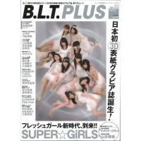 第2号目の表紙を飾ってくれるのはSUPER☆GiRLS!人気急上昇中の彼女たちが、飛び出しそうな勢い...