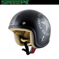 TNK工業 キッズヘルメット CK-6  カラー:クッキーオールスター  サイズ:キッズ(54-56...