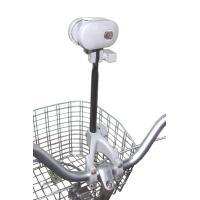 サイクル傘スタンド そよ風さん 自転車用 傘立て 雨具・レイン用品 【52904-T543】  取付...