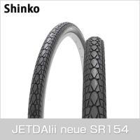 Shinko シンコー SR154 DEMING JETDAIii NEUE 20 × 1-3/4 ...