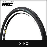 サイズ:HE 26×1.75 ビード:スチール 空気圧kpa:300-500 kgf/cm2:3.0...