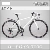 ■タイヤサイズ:700 × 28C ■バルブ形式:仏式 ■フレーム材質:スチール ■リム:アルミ ■...