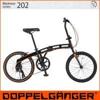 ※この商品はリニューアルの為、自転車の形状がイラストと異なっている場合がございます。 次回入荷時期は...