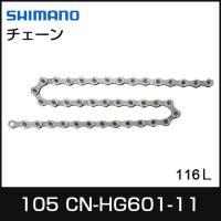 HG-X SIL-TEC CHAIN (11-SPEED)  ■ドライブトレインの要としてパワー伝達...