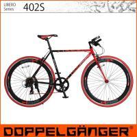 DOPPELGANGER ドッペルギャンガー クロスバイク 自転車 ルック車  自転車の伝統機能美。...