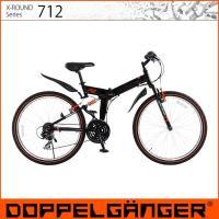 DOPPELGANGER ドッペルギャンガー ドッペルゲンガー 折りたたみ自転車、折り畳み自転車、折...