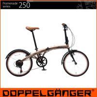 DOPPELGANGER ドッペルギャンガー 折りたたみ自転車 ルック車 折畳み自転車 折り畳み自転...