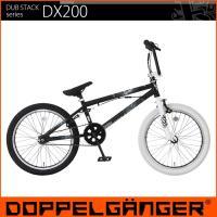 DOPPELGANGER ドッペルギャンガー 自転車 ルック車 BMX  個性をさらけ出せ。見るもの...