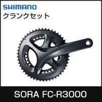 モデルナンバー:FC-R3000 シリーズ:SORA 中空クランク:―(2ピースクランク構造) リア...