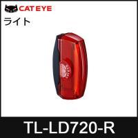 ■デイライトとしても使える、面発光で約100ルーメンの明るさのUSB充電式セーフティーライト ■ラバ...