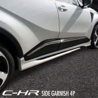 【対応車種】 ・車種名:トヨタ C-HR G S G-T S-T  【商品内容】 ・セット内容:サイ...