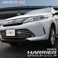 【対応車種】 ・トヨタ ハリアー60系 後期 ( 2017 年 6月〜)  ハイブリッド PROGR...