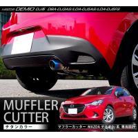 【適合車種】 ・マツダ デミオ (2014年〜) 1.3L DOHCガソリンエンジン搭載の「13C」...
