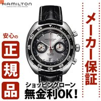 【THE WATCH SHOP. web store Yahoo店OPEN記念】 500円オフクーポ...