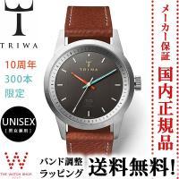 トリワ TRIWA TIO-Jublee TIO101-TS010212  ★ショッピングローン無金...