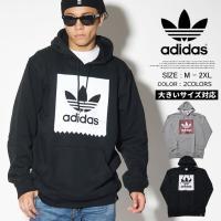 ■商品説明■  Adidas skateboardingラインより、パーカーが入荷! 定番人気のトレ...