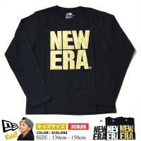 ■商品説明 ニューエラのキッズサイズロングTシャツが入荷。 定番人気のNEWERAロゴを配した間違い...