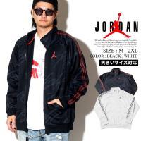 NIKE ナイキ Jordan ジョーダン トラックジャケット メンズ ジャージ Jumpman Tricot Jacket B系 ストリート系 ファッション